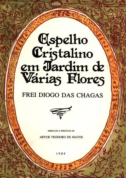 Fr. Diogo das Chagas. Capa de Espelho Cristalino em Jardim de Várias Flores